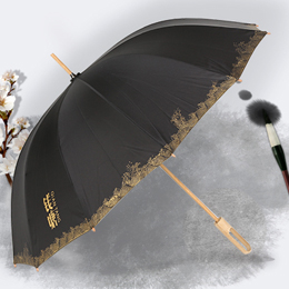 竹语 花色系列伞